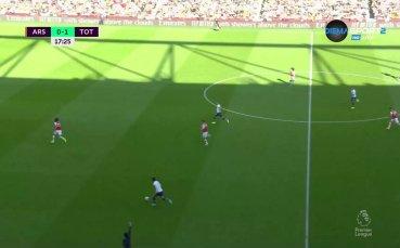 Арсенал - Тотнъм 1:2 /първо полувреме/