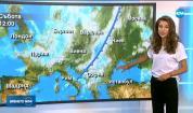Прогноза за времето (02.09.2019 - централна емисия)