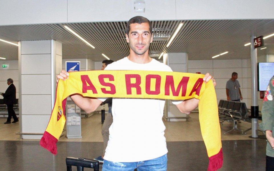 Мхитарян: Имам ясна идея що за клуб е Рома