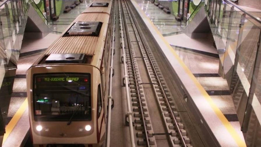 Инцидент спря участък от столичното метро