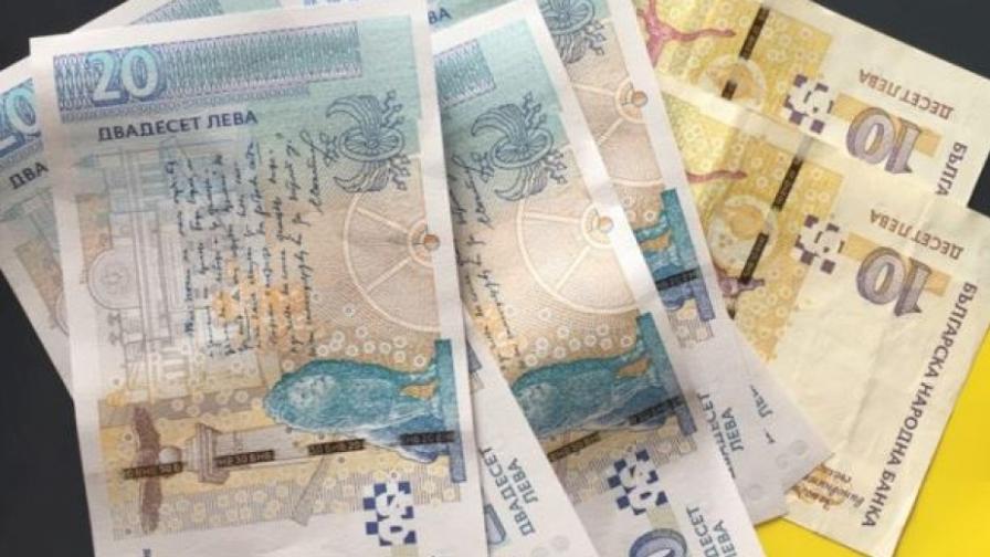 Управляващите: увеличение на минималната пенсия