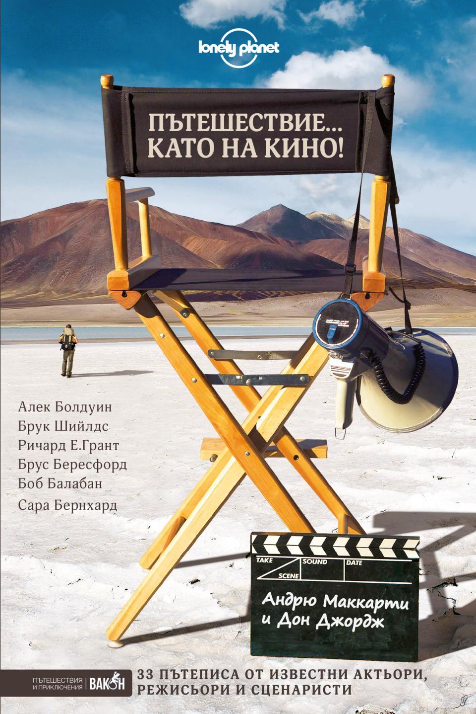 книга кино