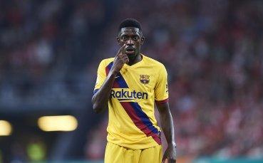 Барселона е отрязал мераците на Дембеле да ходи в Катар