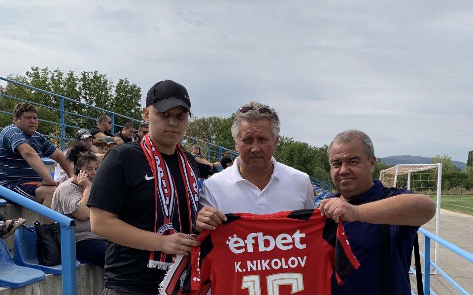 Локомотив София победи Ком в благотворителен мач