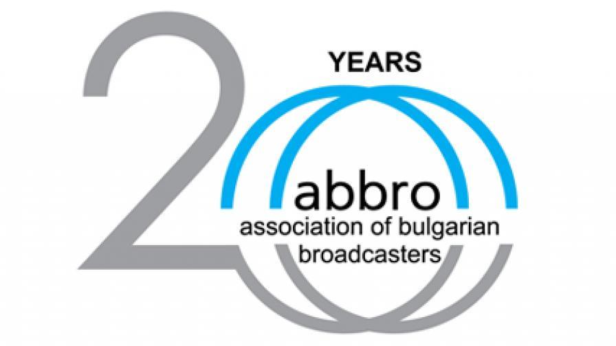 АБРО: Вярваме в грамотността и критичността на аудиторията