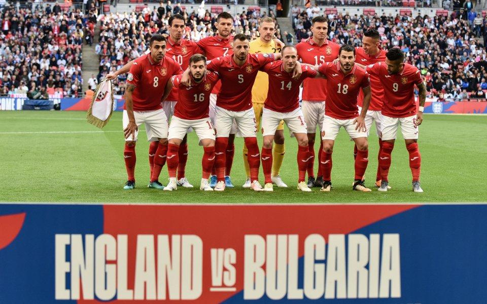 Спад за България в световната ранглиста