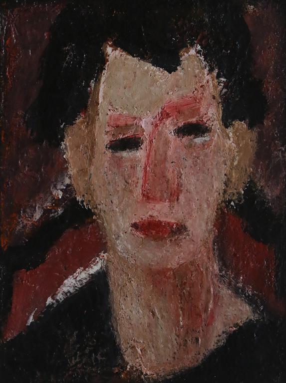<p>Женски портрет</p>