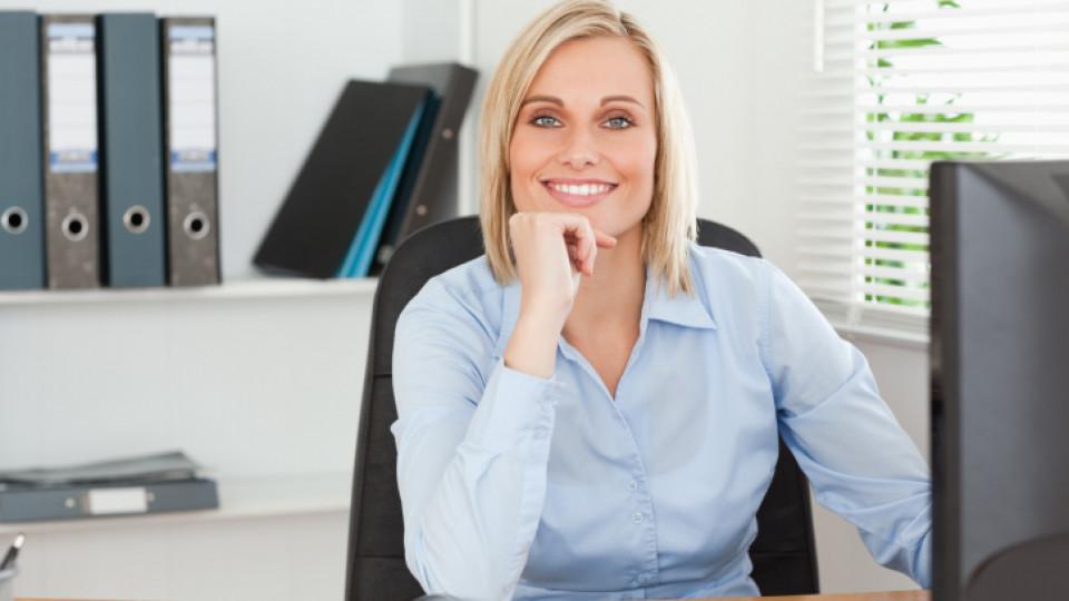 Мъжете са по-щастливи с умни жени!