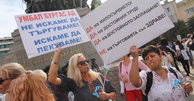 България Медицински сестри на протест пред парламента Те настояват за