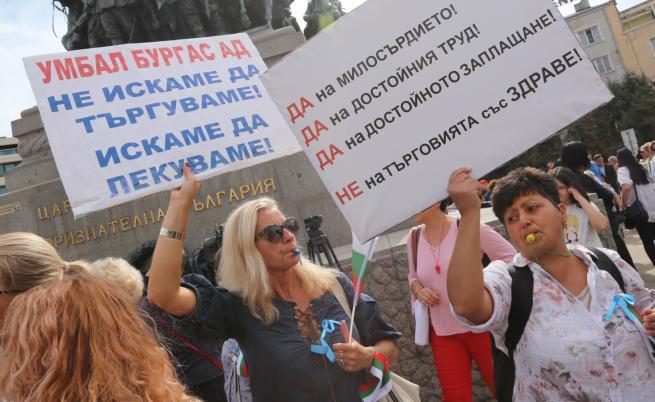 Медицински сестри на протест пред парламента