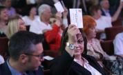 БСП подкрепи кандидатурата на Мая Манолова за столичен кмет