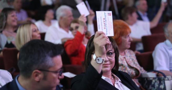 България БСП подкрепи кандидатурата на Мая Манолова за столичен кмет