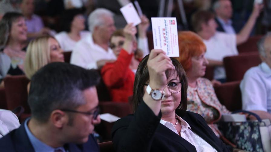 <p>БСП реши за&nbsp;Мая Манолова, Корнелия Нинова й зададе въпрос</p>