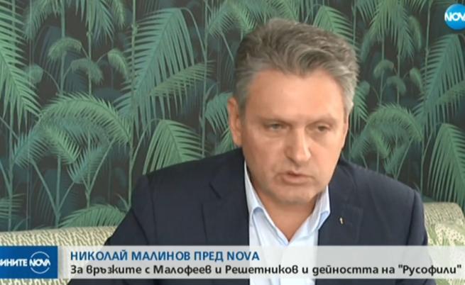 Нови доказателства за шпионския скандал: 2,2 млн. рубли от Решетников и 31 000 евро от Цветан Василев