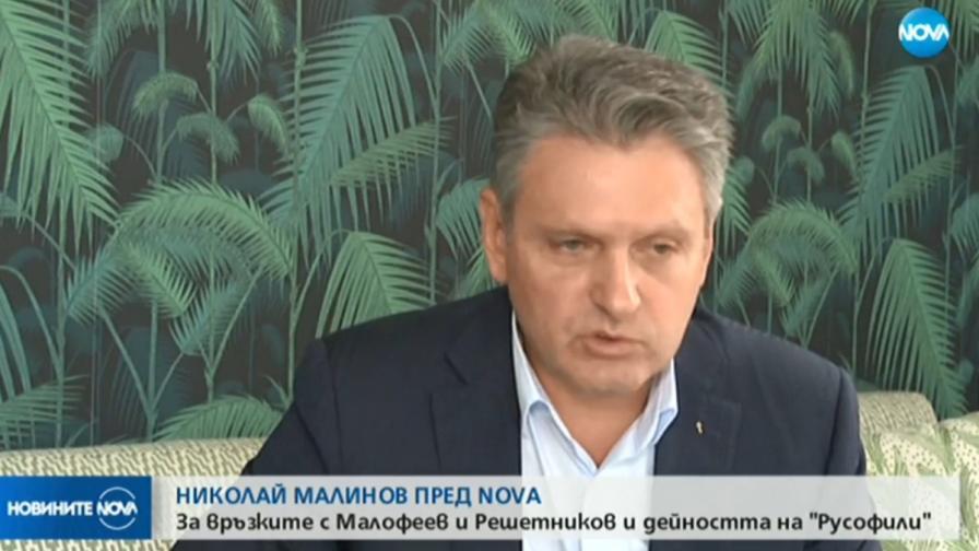 <p>Още за шпионския скандал:&nbsp;2,2 млн. рубли от Решетников и 31 000 евро от Василев</p>