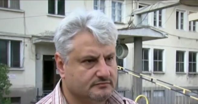 България Пускат топлата вода в Перник, въздухът е по-чист В