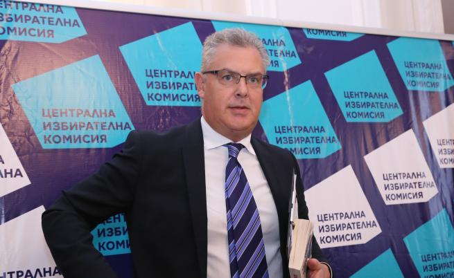 ЦИК: 59 партии и 7 коалиции ще участват на местните избори през октомври