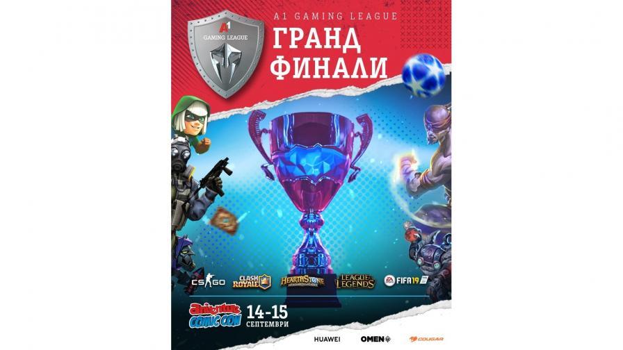 А1 провежда финалите на A1 Gaming League през 5G мрежа по време на Aniventure Comic Con