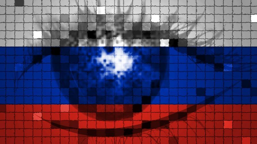 """""""Газета.ру"""": Роми и разруха - българите бягат от България"""