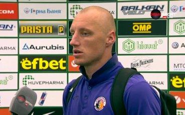 Иван Иванов: Още малко да бяхме задържали 0:0…