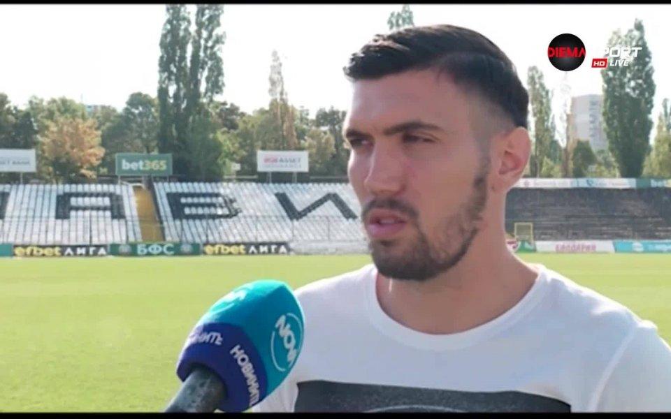 Футболистът на Славия Христо Попадийн призна, че се е разбрал