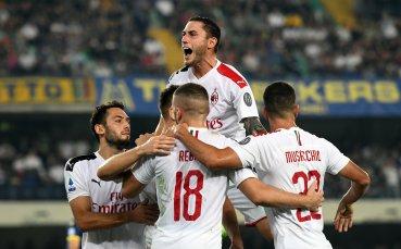 Милан трепери до последно, но все пак възтържествува