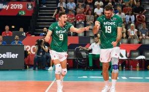 ГЛЕДАЙТЕ НА ЖИВО: Словения - България 0:1