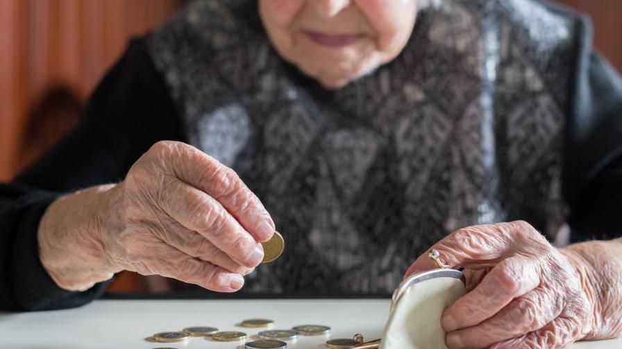 Минималната пенсия става 250 лева