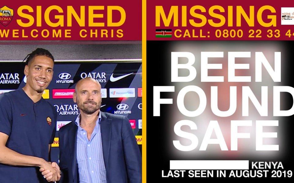 Страхотно! Кампанията на Рома дава резултат – откриха още изчезнали деца