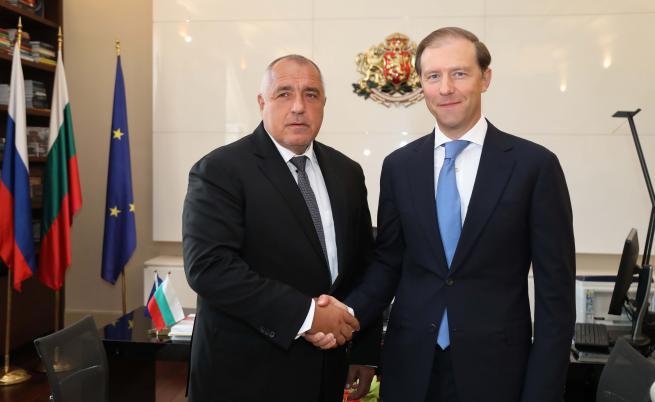 На снимката: Бойко Борисов и руският министър на промишлеността и търговията Денис Мантуров.