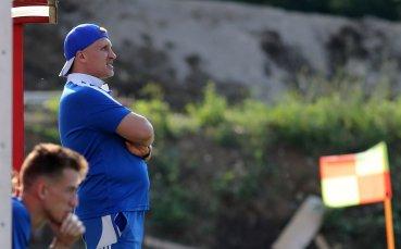 Спартак Плевен плати за неявяването с точки от актива си