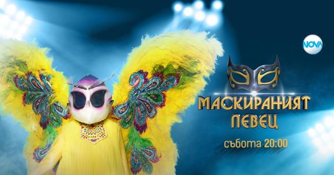 """Любопитно Нови осем участници в """"Маскираният певец"""" Хитовото шоу на"""