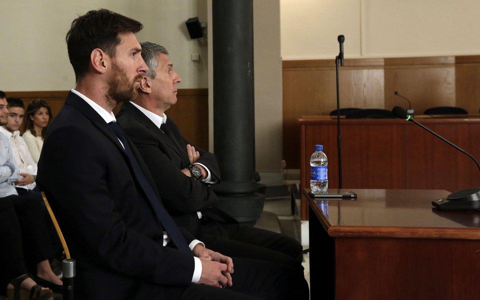 Голямата звезда на Барселона Лионел Меси и неговият баща –