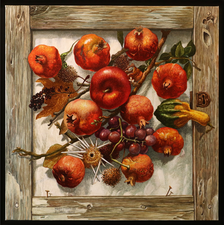 <p>Плодове в рамка</p>