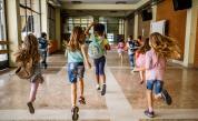 Две от най-уникалните училища по света (СНИМКИ)