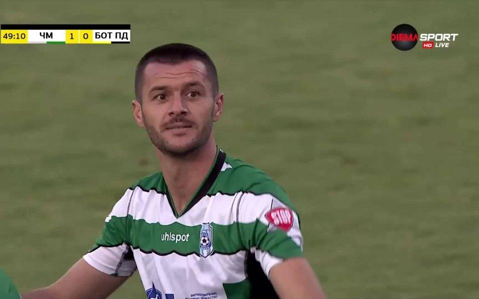 Черно море излезе напред в резултата в 49-ата минута срещу