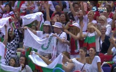 Силен старт за ансамбъла ни на СП в Баку
