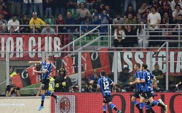 Интер схруска Милан в дербито, вратар спаси
