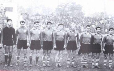 66 години от първата победа на ЦСКА с 5:0 във вечното дерби