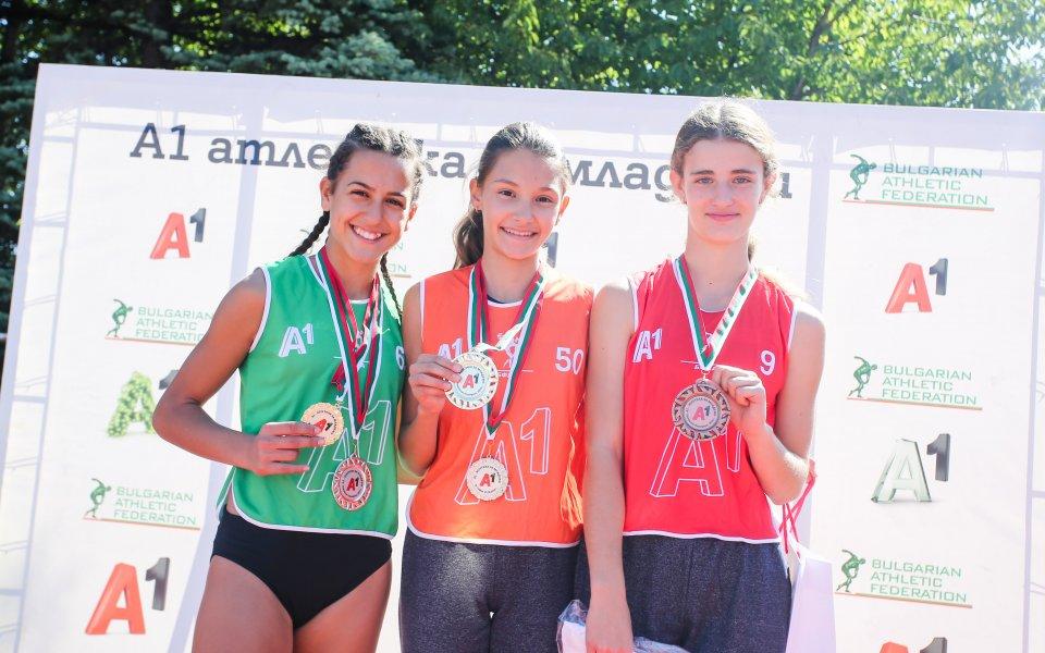 Клуб Класа с триумф на състезание по лека атлетика