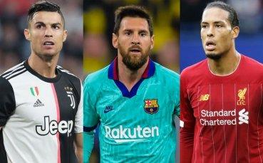 НА ЖИВО: Церемонията FIFA The Best, Ван Дайк, Меси или CR7?