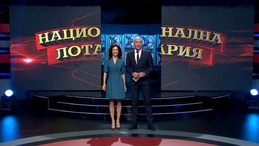 Късметът завладява ефира с новия сезон на щедрото шоу Национална лотария