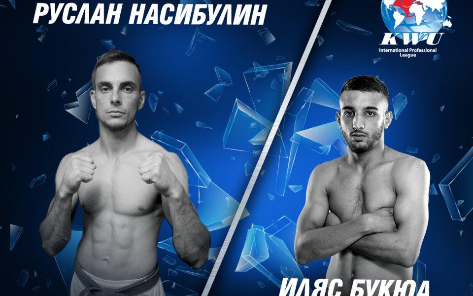 Зрелищна битка между млад боец на Артс и ММА звезда от Беларус
