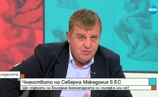 Каракачанов: ВМРО напуска властта, ако подкрепим Северна Македония в ЕС