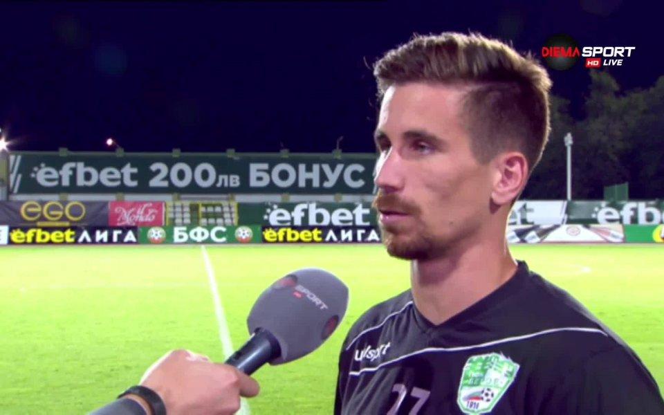 Голмайсторът на Берое Рубен Бригидо, който вкара втория гол за