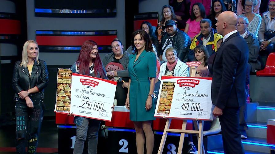 """Жана Бергендорф получи чек за 250 000 лева от """"Национална лотария"""""""