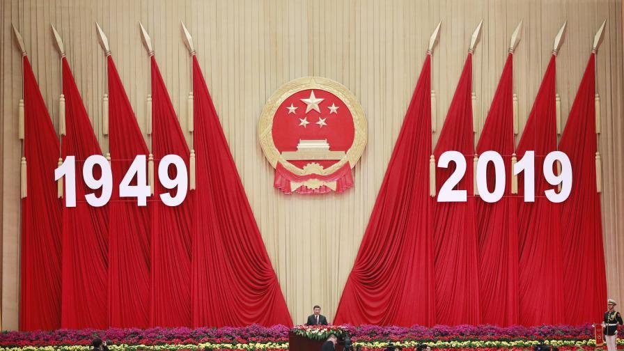 Каква е истината за китайския комунизъм