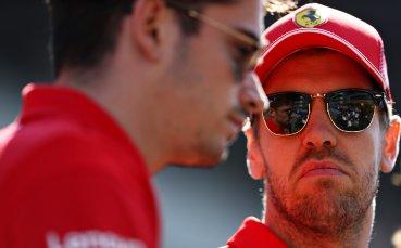 Ферари оглави втората свободна тренировка в Бразилия