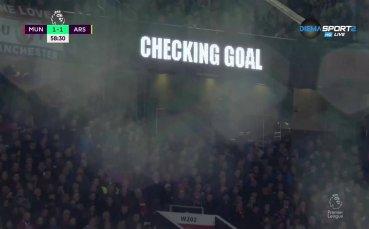 ВАР спаси Арсенал от неправда, равенство на Олд Трафорд