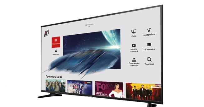 --> Създадено за A1 Любопитно А1 стартира нова интерактивна ТВ